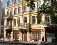 Аренда офиса на Майдане Независимости -1