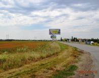Sale of land plot in Odesa region - 1